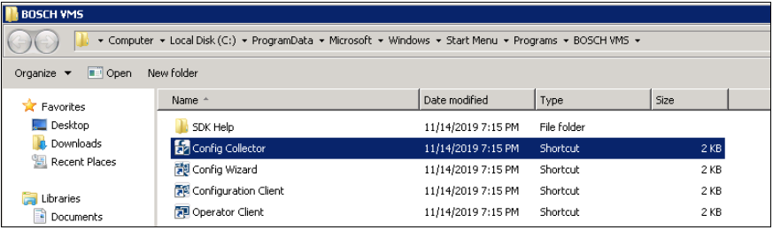 2_How to get the BVMS Configuration Collection Logs of the system.png